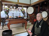 北漂着遺体、男鹿の寺で供養「分け隔てなく」 米紙報道、共感広がり寄付も