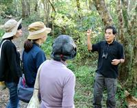 希少種の宝庫・奄美大島など世界自然遺産へ準備急ぐ 保護策に観光ガイド育成