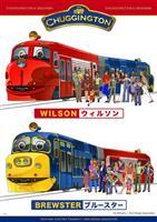 英アニメ「チャギントン」とコラボ 路面電車に「ウィルソン」「ブルースター」号が登場へ