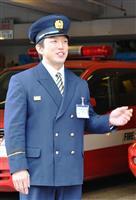 【阪神大震災23年 歩いた先に(5)】新たな目標「地域の人と協力 神戸の街全体を守る」…