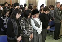 【阪神大震災23年】遺児ら「周囲の人に支えられてきた」