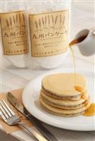素朴な味に人気「九州パンケーキ」 地元農産品にこだわり 宮崎