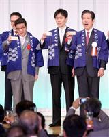 公明大阪府本部年賀会に松井知事が出席「大阪が一つになれば民の力で成長する」と都構想実現…