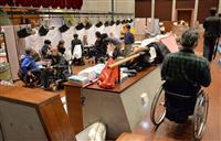 【発信 阪神大震災23年(上)】助かった命、失わないために-進化する避難所