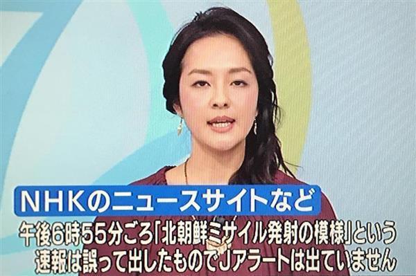 goo ニュース