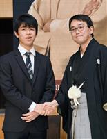 羽生善治竜王就位式 藤井聡太四段と会見 藤井四段は「挑戦していく気持ちで指したい」