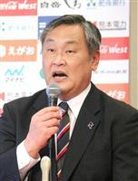 J2熊本・織田新GM「地域の発展に全力」