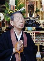 【阪神大震災23年】「花嫁姿見たかった」妻、娘、父失った西宮・西福寺住職 ぬぐえぬ喪失…
