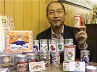 【阪神大震災23年】神戸発おしゃれ「缶マッチ」-震災教訓に誕生 側薬を缶の内側に、「キ…