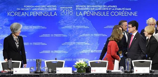 韓国経済、〔写真必見〕米が北朝鮮への圧力強化を要求、韓国は慎重姿勢 20か国外相会合