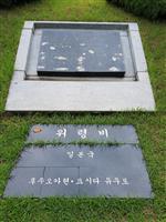 【ボストンから一言(3)】韓国才女「親日を責める国、ばかばかしい」 「吉田証言のような…