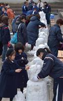 【阪神大震災23年】「1・17のつどい」準備着々 雪地蔵や竹灯籠の設置始まる