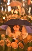 【阪神大震災23年】「生きていてほしかった」静寂の中、7千本の竹灯籠
