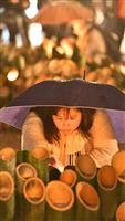 【阪神大震災23年】竹灯籠の火、雨から守り続ける 「1・17のつどい」会場・東遊園地