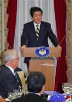 【日豪首脳会談】安倍晋三首相「ラグビーW杯、豪州と決勝リーグで」