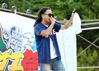 長崎・壱岐、レゲエで島の魅力発信 地元出身ミュージシャン、歌詞に特産品や方言