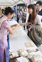 豚まんで熊本城復旧支援 神戸・南京町の店など売上金寄付