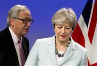 【英EU離脱】薄氷の英、強硬派との調整カギ EUは利害錯綜、結束で「試練」