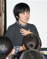 【阪神大震災23年】亡き母の記憶、悔い…生徒の前で初めて語り、泣いた女性教諭