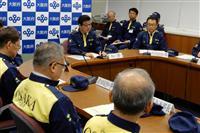 【阪神大震災23年】南海トラフ巨大地震を想定 大阪府が防災訓練