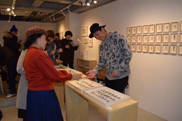 「ピロ・世界のお札折り紙展」の画像検索結果