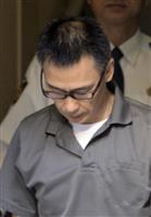 オウム裁判終結 高橋克也被告の無期懲役確定へ 最高裁が上告棄却