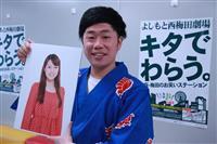「乳首ドリル」の吉田裕、結婚すんのかーい お相手は吉本新喜劇同僚・前田真希 「調子乗っ…