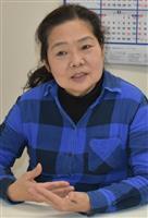 【阪神大震災23年】文化の違い超え助け合いを ベトナム難民女性「相互理解・連携が大切」