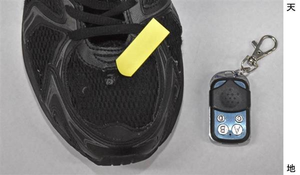 靴に小型カメラ忍ばせ盗撮図った疑い 会社員の男逮捕 , 産経WEST