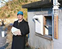 「水曜日の物語」を手紙で交換 熊本のプロジェクト、宮城で再開
