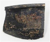 文字刻んだ最古級の土器片出土 壱岐・カラカミ遺跡