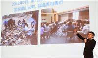「被災地に関心持って」 阪神大震災経験の元教諭、兵庫・仁川学院で講演
