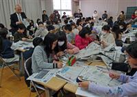 【NIE実践校】記事をスクラップ「知らなかったことが分かった」 大阪市立晴明丘南小学校…