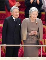譲位後の両陛下のご活動、「二重権威」懸念を回避