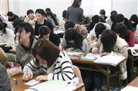 【NIE】松山でセミナー7校が実践報告、はがき新聞づくりのワークショップも