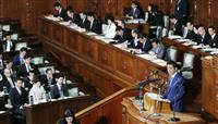 【産経・FNN合同世論調査】憲法改正、67%が議論活発化に期待