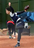 【プロ野球】オリ田嶋、捕手座らせ投球 新人合同自主トレ