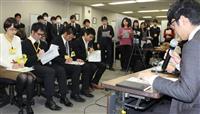 【阪神大震災23年】新人職員に教訓継承 神戸市がロールプレイ研修