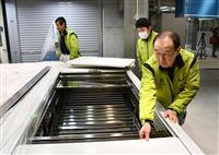 【豊洲問題】豊洲市場10月移転へ向け、水産業者らが使い勝手確認