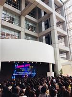 亀梨ドラマ「FINAL CUT」、来阪PRで視聴率上昇 「ジャニーズに入って一番恥ずか…