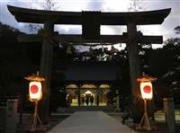 「初日の出」を迎える松陰神社=1日早朝、山口県萩市(関厚夫撮影)
