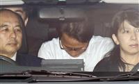 【オウム裁判終結】元オウム高橋克也被告の異議申し立て棄却 最高裁