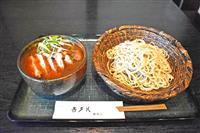 【ろっけんグルメ】喜多八(福島市) 本格そばに豊かな鴨の味
