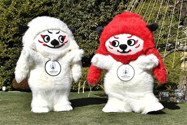 発表されたラグビーの2019年W杯の大会公式マスコット。連獅子をモチーフにした紅白2体の「レンジー」。左が「レン」、右が「ジー」=26日午前、東京都港区