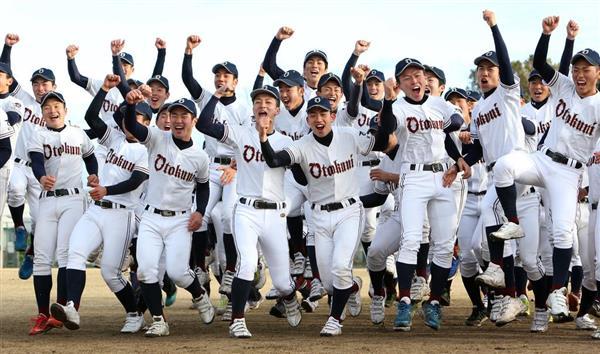 神奈川高校野球ベストナイン 平成編を募集中 | 高校 …