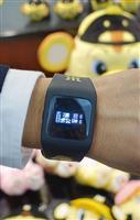 阪神ファンに試合速報お届け シャープが腕時計型端末発売