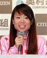【大阪国際女子マラソン】松田瑞生「誰よりも負けない気持ちある」初マラソンも距離走で自信