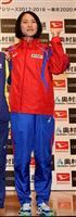 【大阪国際女子マラソン】鹿銀の池満綾乃、26歳の初挑戦「桜島のようにダイナミックに」
