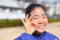 【大阪国際女子マラソン】林和佳奈「第2のイモト」目指して 現役ラストラン、春からタレン…