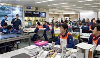 熊本地震後初の大規模訓練 消防庁や陸自など500人参加